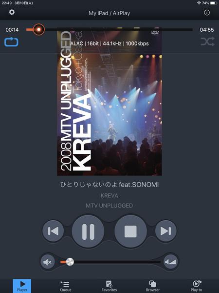 mconnect Player liteアプリの音楽ファイル再生画面
