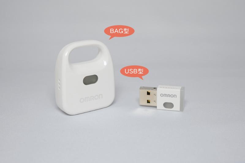 オムロン環境センサBAG型&USB型